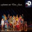 Das Phantom der Oper, Hamburg Theater Neue Flora August 2014